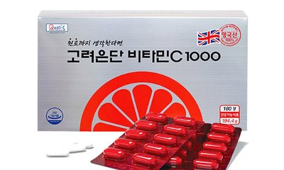 고려은단 대표 비타민C 영국산 원료사용! 선물로도 만점!