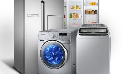 삼성전자 냉장고&세탁기