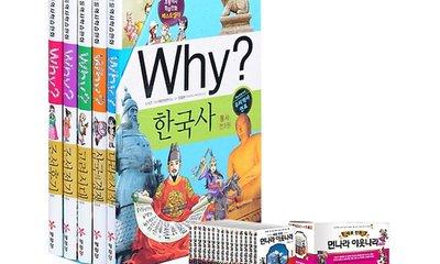 한국사&세계사 만화 한국사 만화 세계사