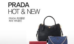 신세계몰 PRADA 신상품 HOT & NEW 기획전