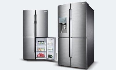 삼성전자 냉장고 T9000 제안전