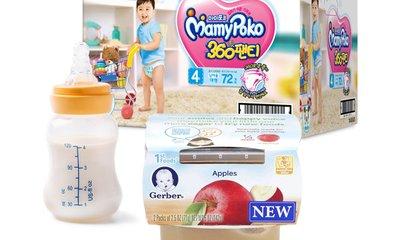 가격의 끝! 육아의 시작! 유아식품/용품 모든것이 여기에!