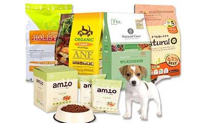 홀리스틱/유기농 인기사료특별전 우리 강아지 면역력을키워줘요