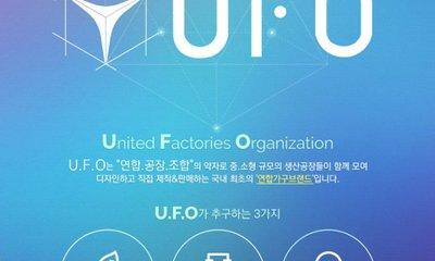 연합가구브랜드 UFO 브랜드위크 실용적인 가구! 합리적인 가격!
