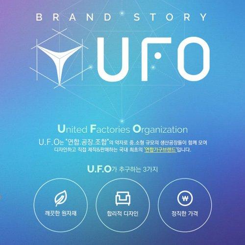 [UFO] 학생/아동/수납 특가 모음전
