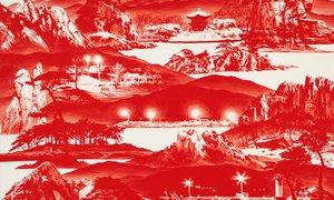 현대 미술가 이세현과 페라가모의 콜라보레이션