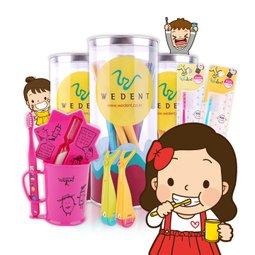 어린이를 위한 키즈용품 기획전 잇솔질이 어려운 어린이를위한제품