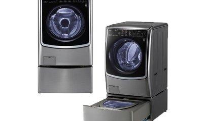 LG 트롬만의 건강세탁 시스템 TROMM 세탁기