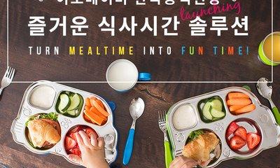 [이노베이비] 안전한 유아이유식 식기