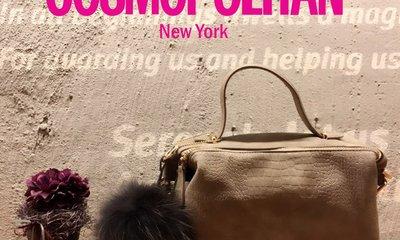 [코스모폴리탄 가방] 오늘의 패션! 가방 & 지갑