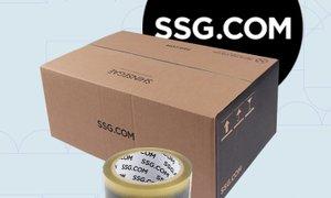 S[생활/욕실] SSG전용박스&테이프 모음전