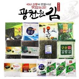 40년전통이 만든 맛있는 김! 14종 광천원김 기획전