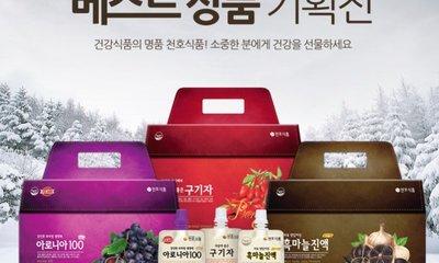 신년맞이 기획전 천호식품 추천 건강을 다 담다