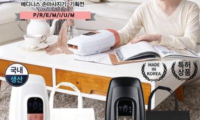 핸드 케어 손마사지기 기획전