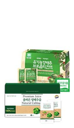 라이벌전 올즙 대 자연의품격 건강즙 대표 브랜드 투표시 5퍼센트 더블쿠폰 증정