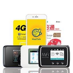 해외여행필수품 유심포켓와이파이 말톡으로 통화와 데이터 자유롭게~
