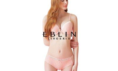 에블린 속옷 BRA&PANTIES 外 단독오픈