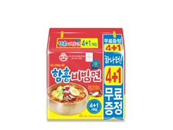비빔면 2개↑구매 시 25%↓