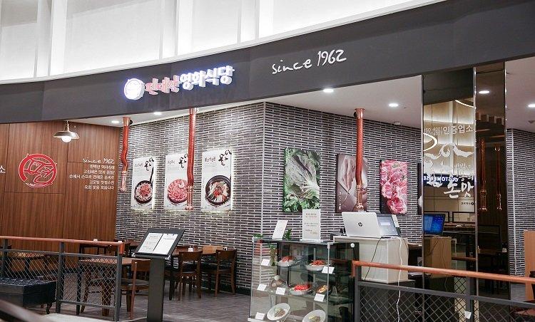 편대장영화식당