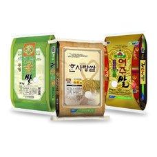 대한민국 우수농협 쌀&영양곡 대전