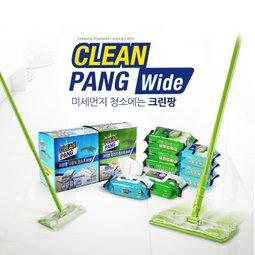 크린팡 청소용품 특가모음전 청소를 간편하게!