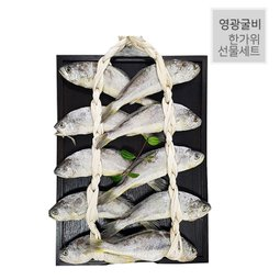 영광 서인석님의 영광굴비 선물세트 영광직배송