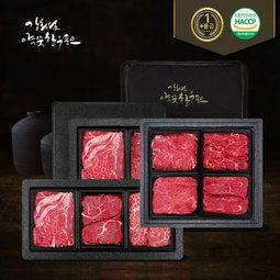 강화약쑥한우 인천강화옹진축협 프리미엄 GIFT