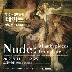 영국국립미술관 테이트 명작전-NUDE. 전시회 이벤트