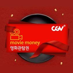 신세계TV쇼핑 상품 구매 시 CGV 영화 예매권 증정