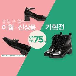 마크모크 UP TO 75% 이월/신상 기획전