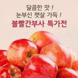 전국사과모여라 사과기획전 정보화마을