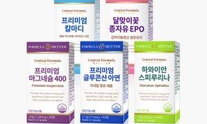 센트럴포뮬러, 거품을 빼 경제적이고 건강기능식품 브랜드