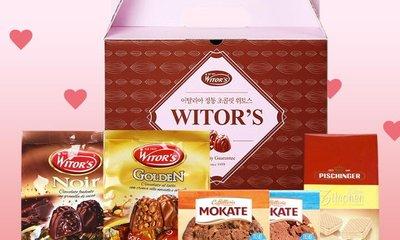 Sweet 위토스 초콜릿 선물세트 기획전