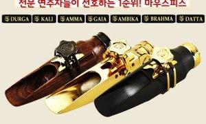 [한국총판] 디오웨인 색소폰 마우스피스 / 24K도금 리가춰,캡 포함