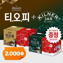 TOP 신년 기획전 SSG 머니 증정 +킬너 드링킹 Jar