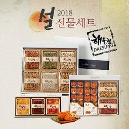 2018년 설 명절 건과/견과/곶감 실속선물세트