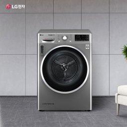 LG TROMM 듀얼인버터건조기 신제품 출시기념 기획전