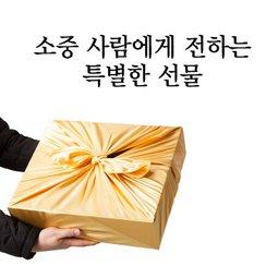 백화점 프리미엄 금쌀 잡곡 과일 선물세트 기획전