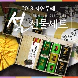 2018년 설 명절 김/멸치 선물세트 GIFT 설 선물세트