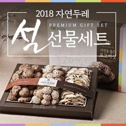 2018년 설 명절 선물세트 모음전 GIFT 설 선물세트