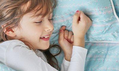 엘림코리아 우리아기 꿀잠자는 낮잠이불