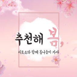 만족스러운 고객후기♥ 반응좋은슈즈! 무료배송!