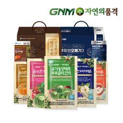 GNM자연의품격 산뜻한 새봄맞이 기운을 북돋는 새출발 응원템!