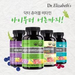 가족건강 닥터엘리자베스 츄어블 비타민