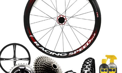 부품의 정석 자전거부품 특가 MTB / ROAD