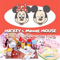 디즈니 미키&미니 마우스 봄 기획전!
