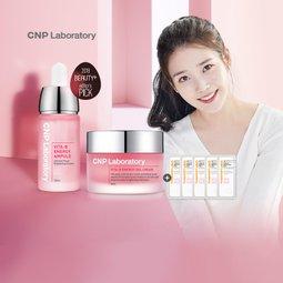CNP 차앤박 NEW 비타-비LINE '미백'기능성★ +톤업KIT증정