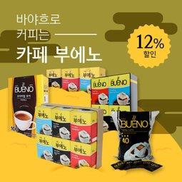 바야흐로 커피는 카페 부에노 최대 15%할인