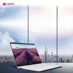 혁신은 그램 처럼 LG그램 14ZB970 슬림한 LG PC그램