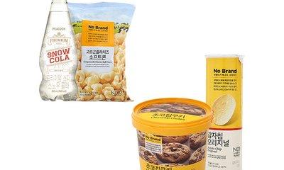 이마트24 편의점 차별화 상품전 이마트24만의 다양한 PL제품들